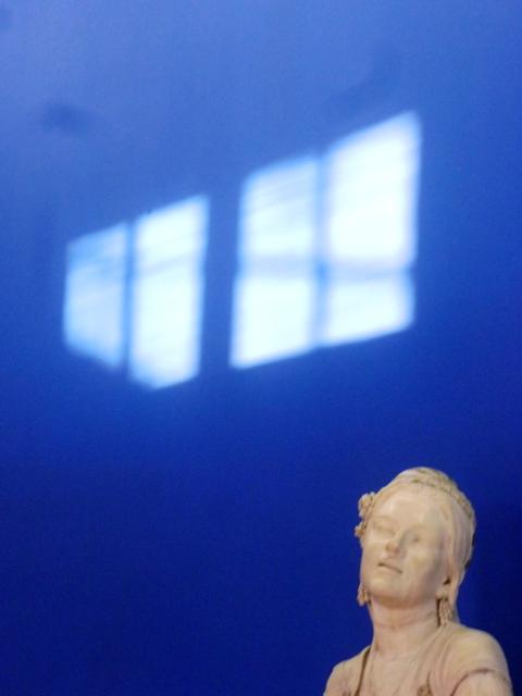 blue room sun